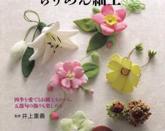 Seasonal Traditional Chirimen Mobiles and 11 Items made with Chirimen Fabrics - Japanese Craft Book