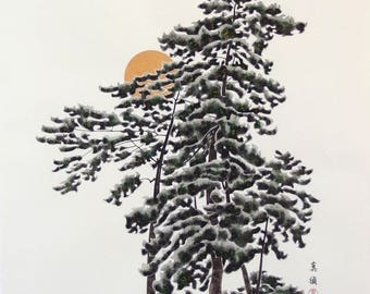 Japanese Print. Pine Tree with Snow and Moon by Shintei Tanno. Lithograph. Landscape. Vintage Japanese Art. Traditional. Nihonga. Painting.
