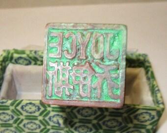 JOYCE Stamp, Stationery Stamp   Name Stamp   FREE Shipping