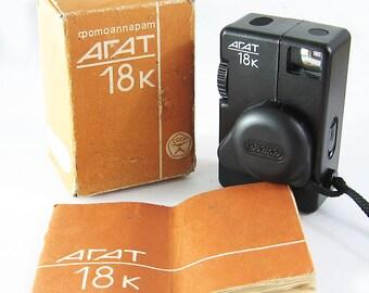 AGAT 18K Russian Soviet 35mm Film Half Frame Camera box manual