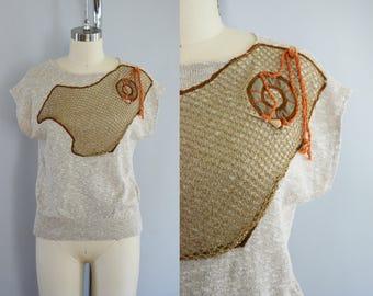 1980s Purse Seine Knit T | Small/Medium