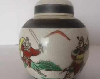 Decorated Chinese Ginger Jar