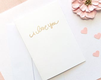 I Love You: Embossed Greeting Card