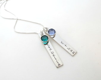 Personalized Necklace with Birthstones - Personalized Jewelry - Bar Necklace - Kids Names - Mother - Grandma - Family Necklace -Hand Stamped