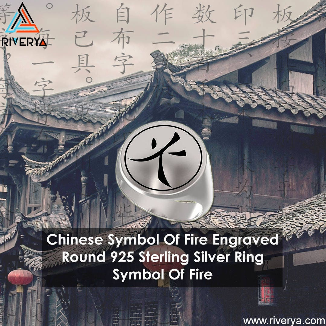 Chinese symbol for you images symbol and sign ideas chinese symbol chinese fire symbol symbol of fire chinese request a custom order and have something buycottarizona