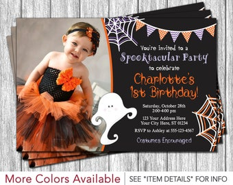 Halloween Birthday Invitation | Halloween Invitation | Costume Party Invitations