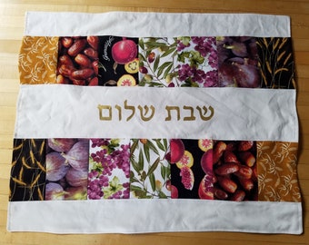 Large Seven Species Challah Cover Shabbat Shalom Housewarming or Wedding Gift