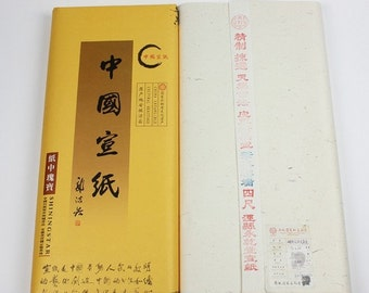 Free Shipping Chinese Calligraphy Material  69x138cm Raw Unsized Xuan Paper Rice / BMYD -  Bark Fiber +  Straw - 100 Sheets -  0004R