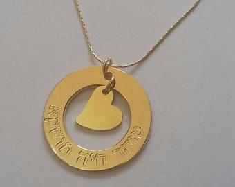 Hebrew name necklace, Jewish jewelry, Jewish necklace, Jewish name necklace, Jewish name, Jewish gifts, Jewish presents, Bat mitzvah gift,