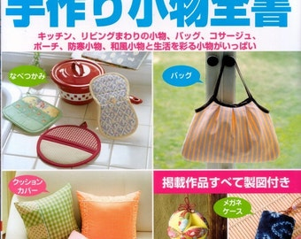 132 SMALL SEWING CRAFT n2891 Japanese Craft Book