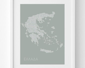 Map of Greece – Typographic Map in Greek – Greek Islands Wall Art – Greece Map – Greek Gift – In Three Sizes – Poster – In Many Colours