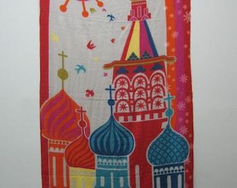 Russian Design Cashmere Scarf (1288-0000-G01)