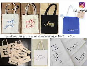 Bridal Tote, Bride Bag, Bridesmaid Tote, Bridesmaid Bag, Personalized Tote, Personalized Name Tote, Wedding Day Tote, Tote Bag
