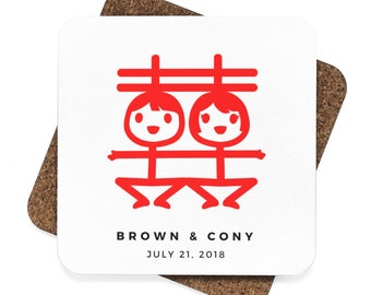 Double Happiness Coasters - 4 pcs - Personalized - Wedding Favors - Chinese Wedding - Coaster - Wedding Gift - Wedding Gifts - 囍 - Shuang Xi