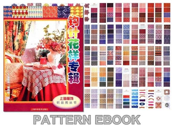 PDF häkeln Muster japanische eBook 378 Stiche & Motive