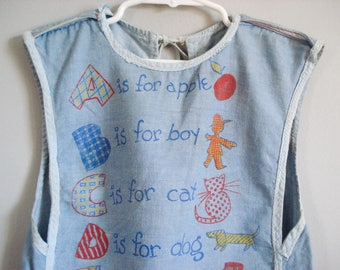 Cutest denim smock - 2T