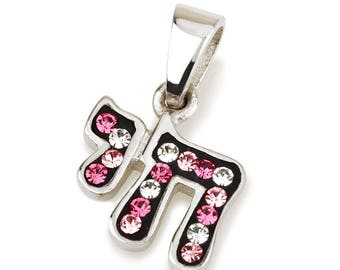 Hay Pendant With Pink&White GemStones + Sterling Silver Chain