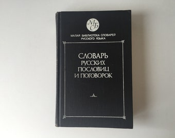 Dictionary of Russian Proverbs and sayings. Vintage book. Gift to Russian teacher. Moscow 1991