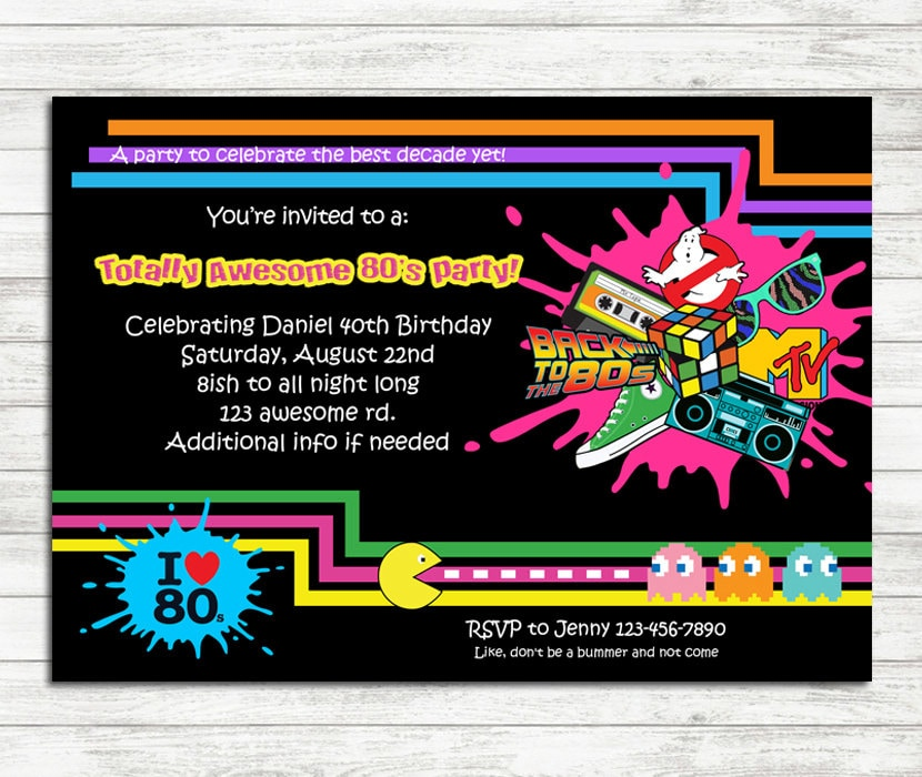 80\'s Party Invitation 80s Party 80s Printable Birthday