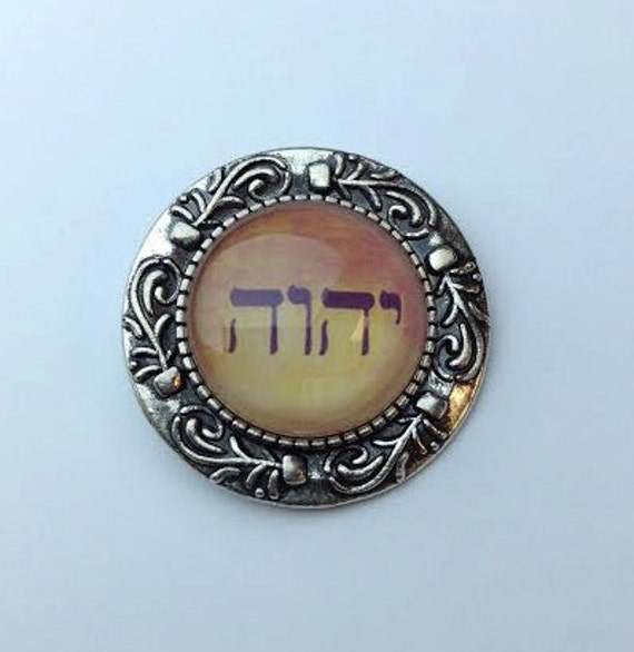 """JW Glass Circle Pin, Available in 4 Colors, Approx. 1.25"""" Circle"""
