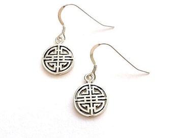 Sterling Silver Aztec Disc Drop Earrings