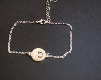 Libra zodiac symbol bracelet