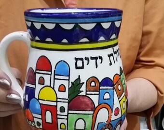 Ceramic Natla, Netilat Yadayim Ritual Hand Washing Cup, Judaica,Wash Hand Ceremony, Made in Israel