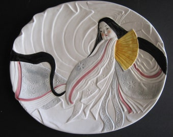 Vintage Kabuki Dinner Plate Mint in Box, Sculpted White Oval Ceramic Hand Painted Japanese Woman w/ Fan, Sigma The Tastesetter Made In Japan