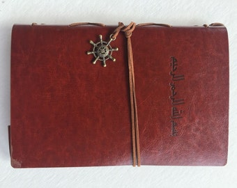 islamic diary
