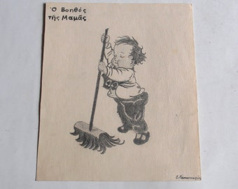 antique original painting, boy sweeping, signed and titled mom's assistant, made in Greece