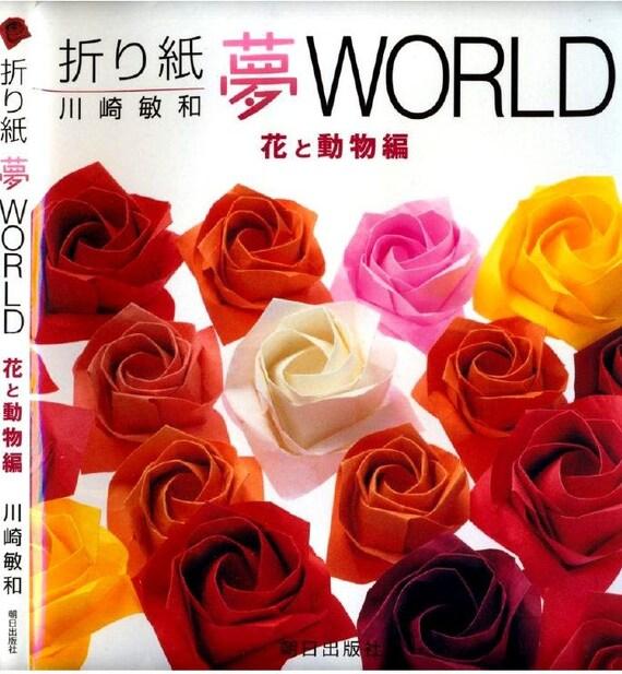 Japanese origami pattern origami world japanese craft e book 371 japanese origami pattern origami world japanese craft e book 371stant download pdf fileorigami floweranimalfish from japanesecraftebooks on etsy mightylinksfo Gallery
