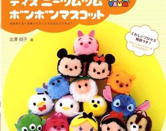 Disney Tsum Tsum Cute Pom Pom Mascots -  Japanese Craft Book MM