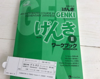 Japanese Book - Genki 2 Workbook: An Integrated Course in Elementary Japanese (2nd Ed) MP3 CD-ROM - Learn Japanese - Speak Japanese