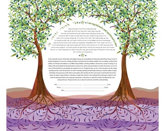 Ketubah - Olive Trees of Life