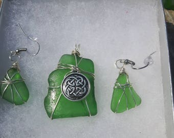 Celtic Knot.  Green beach glass set.