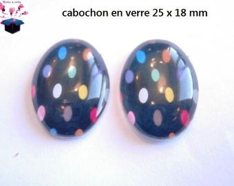 2 cabochons glass 25mm x 18mm multi color polka dots theme