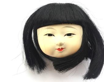 Kawaii Japanese Doll Head - Doll Body Part - D18-4 Girl Head