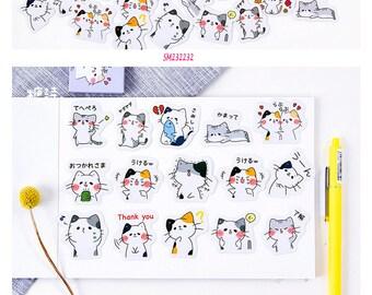 Cute Cat Stickers Pack SM232232 45pcs