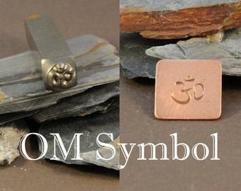 OM metal stamp - 6mm - Sanskrit Symbol