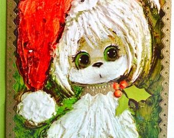 Vintage Christmas Card - Mod White Puppy - Unused Mid Century