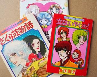 Retro Kawaii Japanese Manga Set