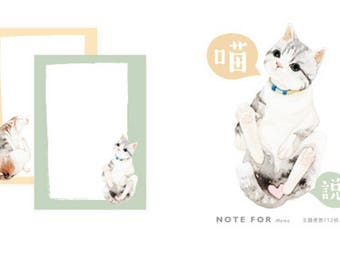 Note pad/cat illustration/green and yellow