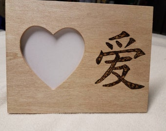 Chinese love frame