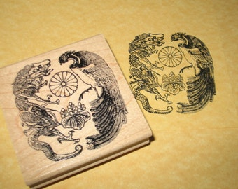 Dragon and Phoenix  Mikado Coat of Arms Rubber Stamp