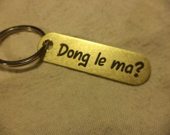 Serenity inspired etched brass keychain