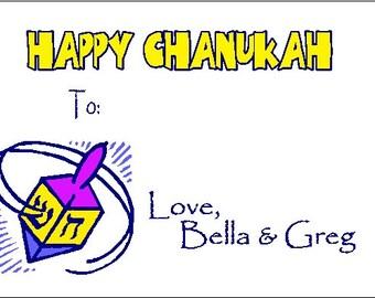 Hanukkah Dreidel/Menorah Gift Sticker Set