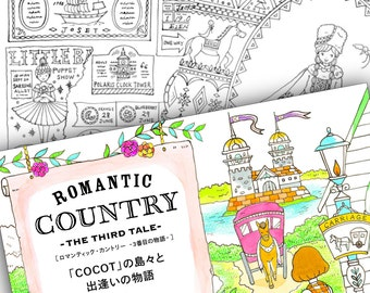 Japanese Romantic Country 3rd Tale Colouring Book Eriy Dreamy Fantasy Woodland Forest Castle Princess Town Nature Garden