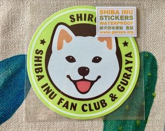 SHIBA INU - Sticker
