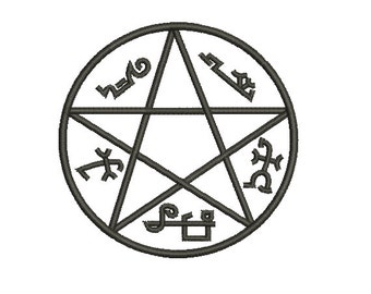 "Machine Embroidery Design - Supernatural ""Devil's Trap"" Glyph"