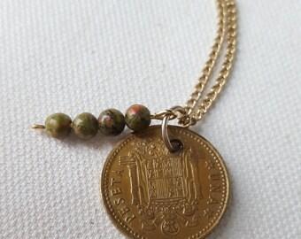 Vintage Coin & Green Unakite Necklace《SALE》